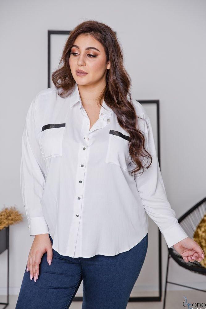 Biało-Złota Koszula BILARES Plus Size