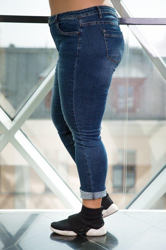 Granatowe Spodnie SHINY Jeansowe Plus Size
